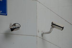 privacy smart city